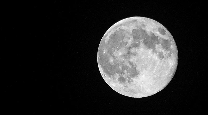 Наша-Луна