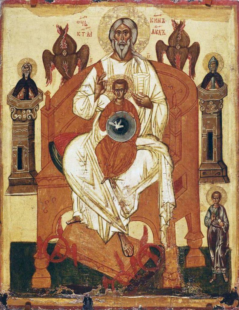 Отец Сын и Святой Дух