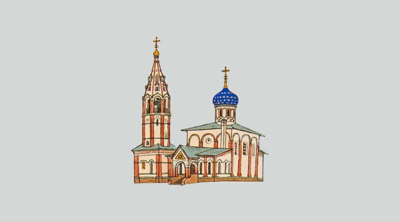 храм и церковь - разница