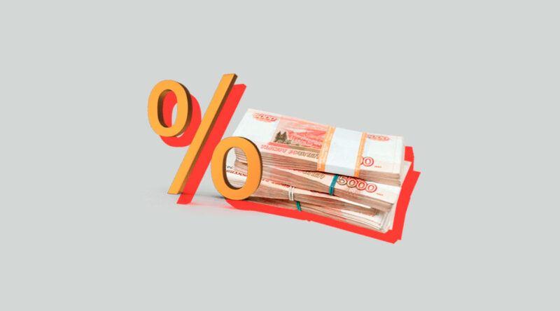 В чем разница между кредитом и ссудой