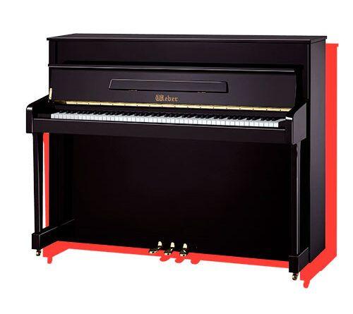 Рояль или пианино