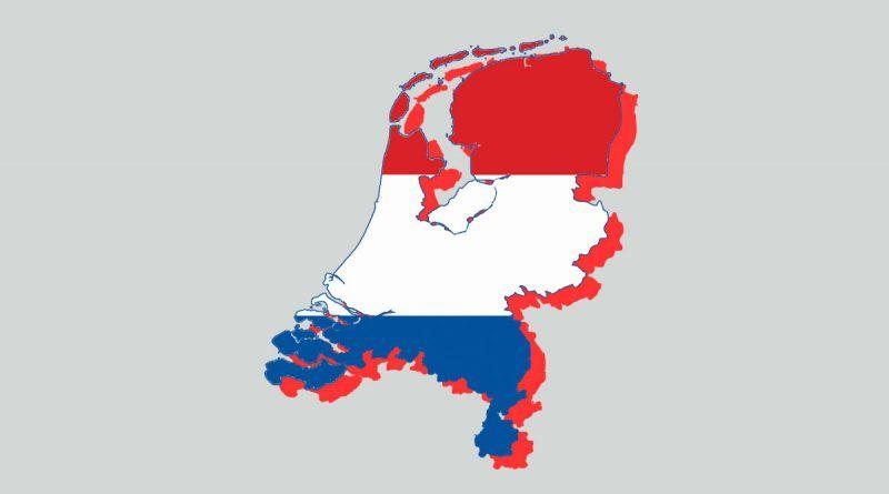 Нидерланды и Голландия. В чем разница